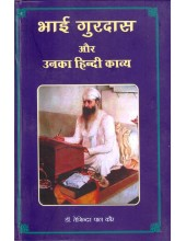 Bhai Gurdaas Aur Unka Hindi Kavya - Book By Dr. Tajinderpal Kaur