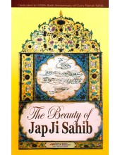 The Beauty of Jap Ji Sahib