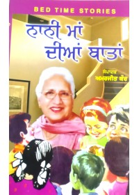 Punjabi Story  Books for Kids