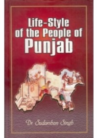 Punjabi Art , Culture and Heritage