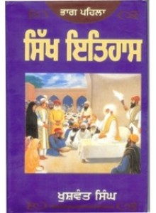 Sikh History Books | Buy Books on Sikh History and Punjab History
