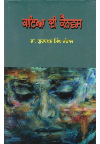 "masks and faces an essay on punjabi kinship This course introduces general principles of kinship and marriage by reference to key terms and theoretical  time and social structure and other essays,  18 das, veena, 1994(1976), ""masks and faces: an essay on punjabi kinship"" in patricia uberoi (ed)."