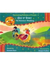 Fascinating Folktales Of Punjab - 6 - Kukkar Da Viah - Book By Gurmeet Kaur