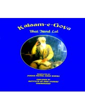 Kalaam-E-Goya Bhai Nand Lal - Translated By Sardar Pritpal Singh Bindra