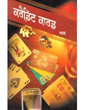 Credit Card - Book By Yash