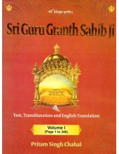 Sri Guru Granth Sahib Ji - Text, Transliteration and English Translation (4 Volumes) By Pritam Singh Chahal