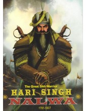 The Great Sikh Warrior Hari Singh Nalwa (1791 - 1837) - Book By Mukesh Kundra