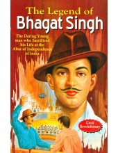 The Legend of Bhagat Singh - Book By Vinod Tiwari