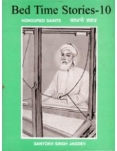 Bed Time Stories - 10 - Honoured Saints - Book By Santokh Singh Jagdev