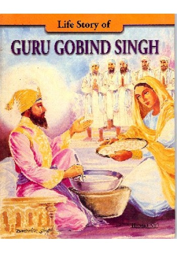 Life Story Magazine Justin Bieber A Personal View 2011 New: Life Story Of Guru Gobind Singh