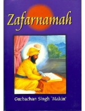 Zafarnamah English - Book By Gurbachan Singh Makin