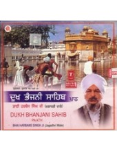 Dukh Bhanjani Sahib Path  - Audio CDs By Bhai Harbans Singh Ji Jagadhri Wale