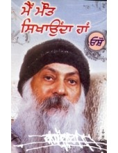 Main Maut Sikhaunda Haan - Book By Osho