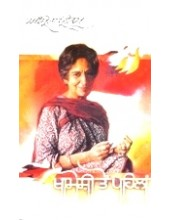 Khamoshi To Paihlan - Book By Amrita Pritam