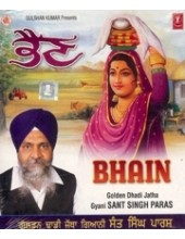 Bhain - Audio Cds By Dhadi  Sant Singh Paras