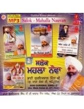 Salok Mohalla Nauvan -  MP3 Cds By Bhai Guriqbal Singh Ji