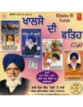 Khalse Di Fateh  - MP3 CD by Kavishar Joga Singh Ji Jogi