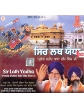 Sir Lath Yodha - Audio CD By Dhadi Jatha Gyani Daya Singh Dilbar