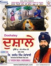 Doshaley - Audio CD by Tarsem Singh Moranwali