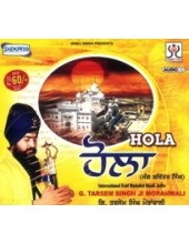 Hola - Audio CD by Tarsem Singh Moranwali