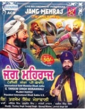 Jang Mehraj - Audio CD by Tarsem Singh Moranwali