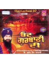 Oat Gurbani Di - Audio CD by Tarsem Singh Moranwali