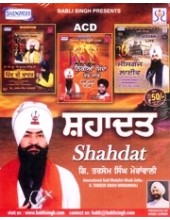 Shahdat - Audio CD by Tarsem Singh Moranwali