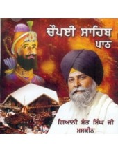 Chaupai Sahib Path - Audio CDs by Giani Sant Singh Ji Maskeen