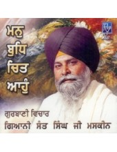 Man Budh Chit Aahon - Audio CDs by Giani Sant Singh Ji Maskeen