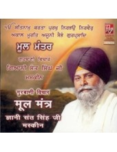 Mool Mantar - Audio CDs by Giani Sant Singh Ji Maskeen