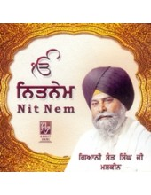 Nitnem - Audio CDs by Giani Sant Singh Ji Maskeen