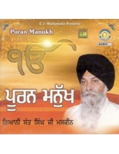 Puran Munakh - Audio CDs by Giani Sant Singh Ji Maskeen