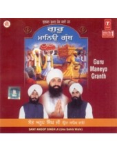 Guru Manyo Granth - Audio CDs By Bhai Anoop Singh Ji