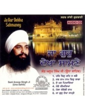 Ja Gur Dekha Samne - Audio CDs By Bhai Anoop Singh Ji