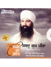 Shabad Gur Peera - Audio CDs By Bhai Anoop Singh Ji