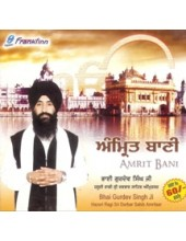 Amrit Bani - Audio Cds By Bhai Gurdev Singh Ji