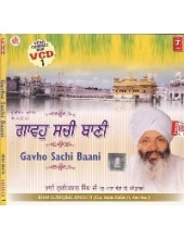 Gavho Sachi Bani - Video Cds By Bhai Guriqbal Singh Ji