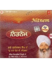 Nitnem - Video Cds By Bhai Guriqbal Singh Ji