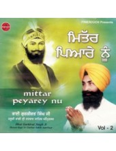 Mittar Pyare Nu - Audio CDs By Bhai Gurkirat Singh Ji