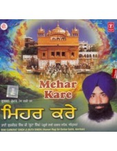 Mehare Kare - Audio CDs By Bhai Gurkirat Singh Ji