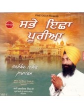 Sabhe Ichha Purian - Audio CDs By Bhai Gurkirat Singh Ji