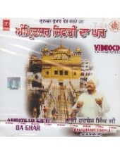 Amritsar Sifti Da Ghar - Video CDs By Bhai Harbans Singh Ji Jagadhri Wale