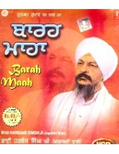 Barah Maha - Video CDs By Bhai Harbans Singh Ji Jagadhri Wale