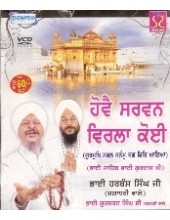 Hovai Sarvan Virla Koi - Video CDs By Bhai Harbans Singh Ji Jagadhri Wale
