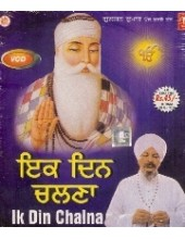 Ik Din Chalna - Video CDs By Bhai Harbans Singh Ji Jagadhri Wale