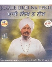 Kaale Likh Na Lekh - Video CDs By Bhai Harbans Singh Ji Jagadhri Wale