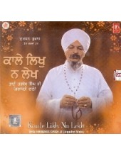 Kale Likh Na Lekh - Audio CDs By Bhai Harbans Singh Ji Jagadhri Wale