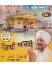 Punjabi Aarti - Video CDs By Bhai Harbans Singh Ji Jagadhri Wale