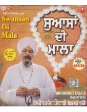 Swasan Di Mala - Video CDs By Bhai Harbans Singh Ji Jagadhri Wale