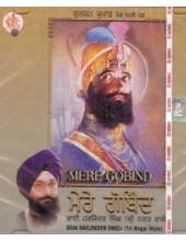 Mere Gobind  - Audio CD By Harjinder Singh Ji Srinagr Wale